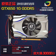 Gtx650 Game Graphics Cards Real 1GB Better Than R7 350 2G 4G Computer Gaming Discrete Graphics