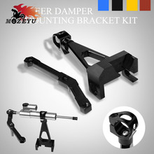 Motorcycle CNC Aluminum Adjustable Steering Damper Stabilizer bracket Mounting Kit For Yamaha MT-09 MT09 FZ09 FZ-09 2013-2016 15