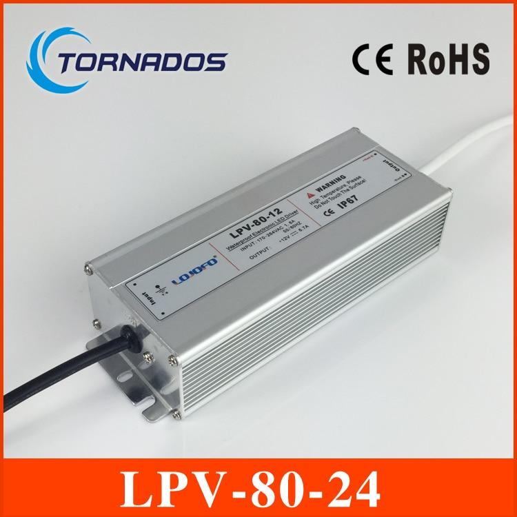 (LPV-80-24) CE RoHS dc 24v 80w led driver power supply waterproof IP67 110VAC or 220VAC input видеодомофон kdoor wifi ios ip ce rohs kdoor 6