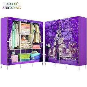 Image 1 - 3D schilderen Geweven stof kasten Stalen frame versterking Staande Organizer closet kast thuis slaapkamer meubels