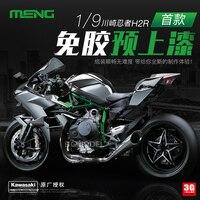 Новое резиновое разделение 1 9 H2R мотоцикл MT 001S Сборка игрушки модель комплект бесплатная доставка