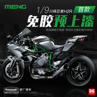 New Rubber free Separation 1 9 H2R Motorcycle MT 001S Assembling Toy Model Kit Free Shipping
