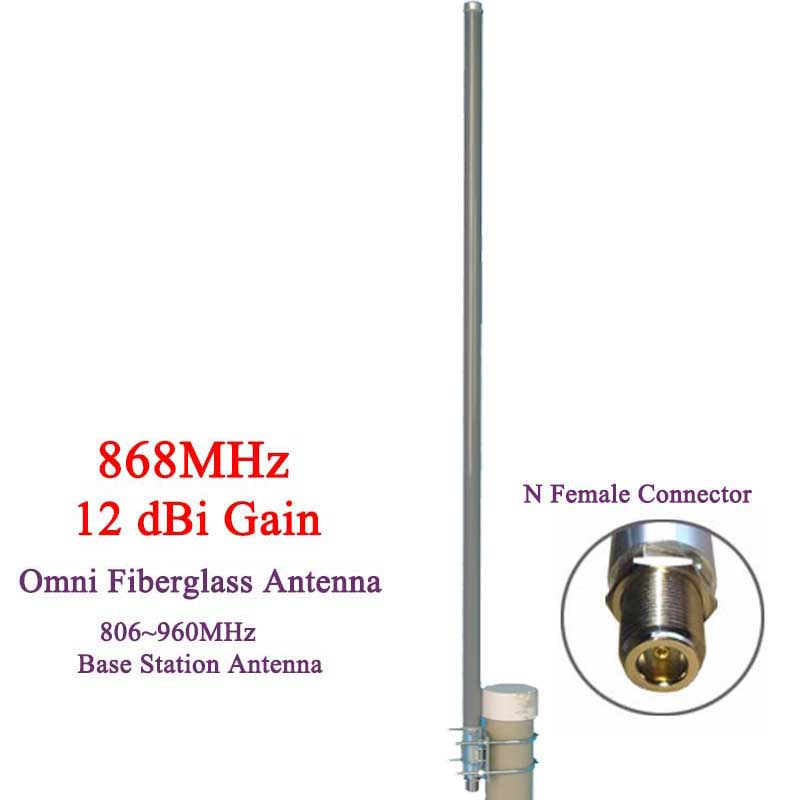 868MHz antenna cellular Lorawan lora high gain 12dBi omni fiberglass base station antenna GSM outdoor roof
