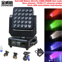 Free Shipping New American Dj Equipment Disco Light Led Moving 5x5 LED Matrix 25x12w RGBW 4in1 Moving Head Beam Wash Lyre Light(China)