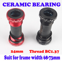 Ceramic Bearing Hot Sale Bicycle Ultra-light All Series Bottom Bracket GXP BSA Accessories Free shipping Road Bicycles