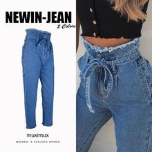 DICLOUD Muximux 2018 Autumn Women High Waist Winter Jeans Femme Streetwear Tassel
