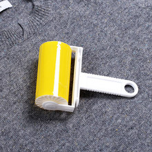 Washable Carpet Dust Drum Lint Cloth Hair Remover Brushes Cleaning Sticky Hair Roller Reusable Wool Dust Catcher  Hot Sal