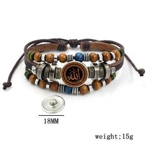 Image 5 - Vintage Islam Allah Kralen Lederen Armband Glas Cabochon Charme Drukknoop Armbanden Voor Mannen Vrouwen Moslim Sieraden Accessoires