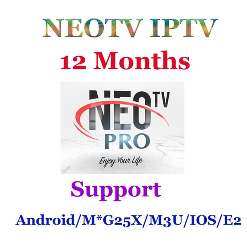 Assinatura IPTV 1 Ano NeoTV Pro Francês TV Ao Vivo iptv VOD Canais de Esportes Europa Código Android M3U Enigma2 MAG para caixa de TV inteligente
