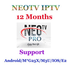 Abonnement IPTV 1 an NeoTV Pro français TV en direct VOD chaînes sportives Europe iptv Code Android M3U IPTV Neotv pour Smart TV Box(China)