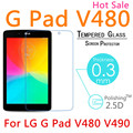 10pcs/lot 0.3mm 9H 2.5D Explosion Proof Toughened Tempered Glass For LG G Pad 8.0 V480 V490 LCD Film HD Screen Protector Cover