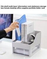 File shelf multi layer information rack stationery storage box female desktop office supplies portfolio folder rack
