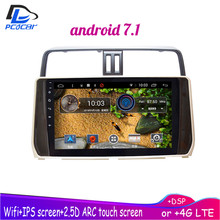 4G LTE Android 7.1 car gps multimedia video radio player in dash for toyota land cruiser prado 2017-2018 year navigation stereo