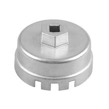 70 мм Алюминиевый Масляный фильтр гаечный ключ торцевой инструмент для удаления для Toyota Prius Corolla Camry Rav4 Lexus U