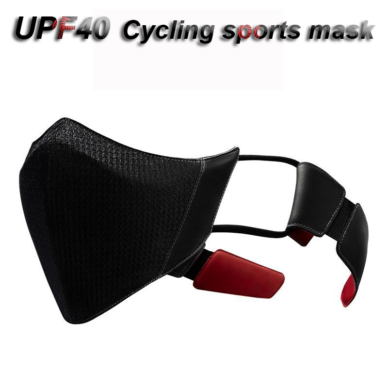 UPF40 Fashion Respirator Dust Mask M Code Small Size Sports Riding Protective Mask PM2.5 Pollen Particulates Filter Dust Mask