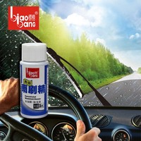 For Biaobang Praise High Efficiency Aromatic Wipers Fine Car Antifreeze Glass Water Truck Wipes Fine Cleaning