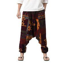 Hombres pantalones Harem ropa de algodón Festival pantalones Boho pantalones  Retro gitana 2018 pantalones de algodón nueva ropa . 5f20d32bf249