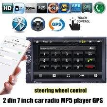 """7 """"дюймовый 2 дин Bluetooth Автомобильный GPS naviagation Стерео Радио FM MP5 MP4 USB управление рулевого колеса 8 Г карта доступны"""