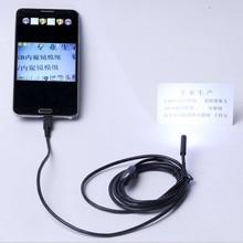 Скрытый Android Телефон Инспекции Камеры 2 М 7.0 мм объектив Эндоскопа инспекционной Трубы IP67 Водонепроницаемый 720 P HD micro USB мини-Камера шпион