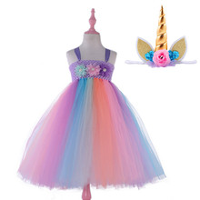 Pastel Rainbow Princess Girl Tutu Dress With Headband Kids Party Dresses Unicorn Costume Flower Girls Wedding Dress Ball Gown new girls yellow princess tutu dress kids crochet flower tail dress ball gown with headband children wedding cosplay party dress
