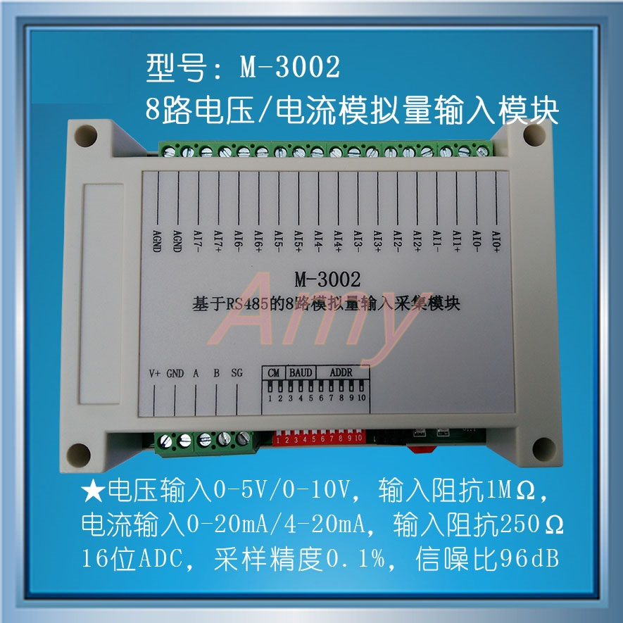 M-3002 Modbus based 8 channel voltage / current analog input module high reliability