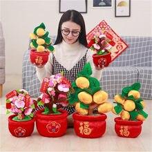 SBB, nueva casa, flor de melocotón naranja en maceta, regalo creativo, juguete corto de peluche, relleno completo de algodón, decoración de hogar, sofá, Año Nuevo