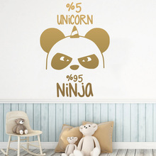 Diy 5%unicorn 95%ninja Vinyl Wallstickers For Kids Rooms Murals Wall Decor Bedroom Art Decal pegatinas paredes decoraci n