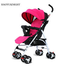 HAOYU KNISGHT baby stroller ultra light foldable baby umbrella can sit on the baby carriage Baby