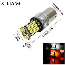1PCS  S25 1156 P21W  BA15S  4014  45SMD Decoder Lamp Bulb Reverse  Canbus  Error Free for Turn Signal Light Lamp  Free shipping цена