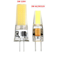 LED G4 Lamp Bulb AC220V AC/DC12V 3W 5W COB SMD LED Lighting Lights replace Halogen Spotlight Chandelier(China)