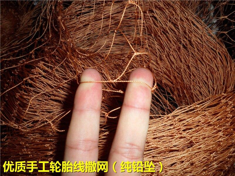 pesca rede de spin Yi Wang cobertura lance net