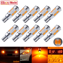 10pcs T10 W5W LED Bulbs 194 168 Canbus Error Free Auto Interior Light Turn Signal Lamp lampen Amber Yellow Car Styling 12V DC 0 3w t10 1212 6 led vehicle decoration signal white lamp bulbs dc 12v 2 pack