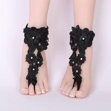 Сандалии на ногу для пляжа и бассейна ножные браслеты с кольцами