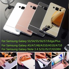S001 Plating Mirror Soft TPU Back Cover For Samsung Galaxy A5 A7 A8 A310 A510 2016 J1 J5 J7 S3 S4 S5 S6 S7 Edge Plus Phone Cases
