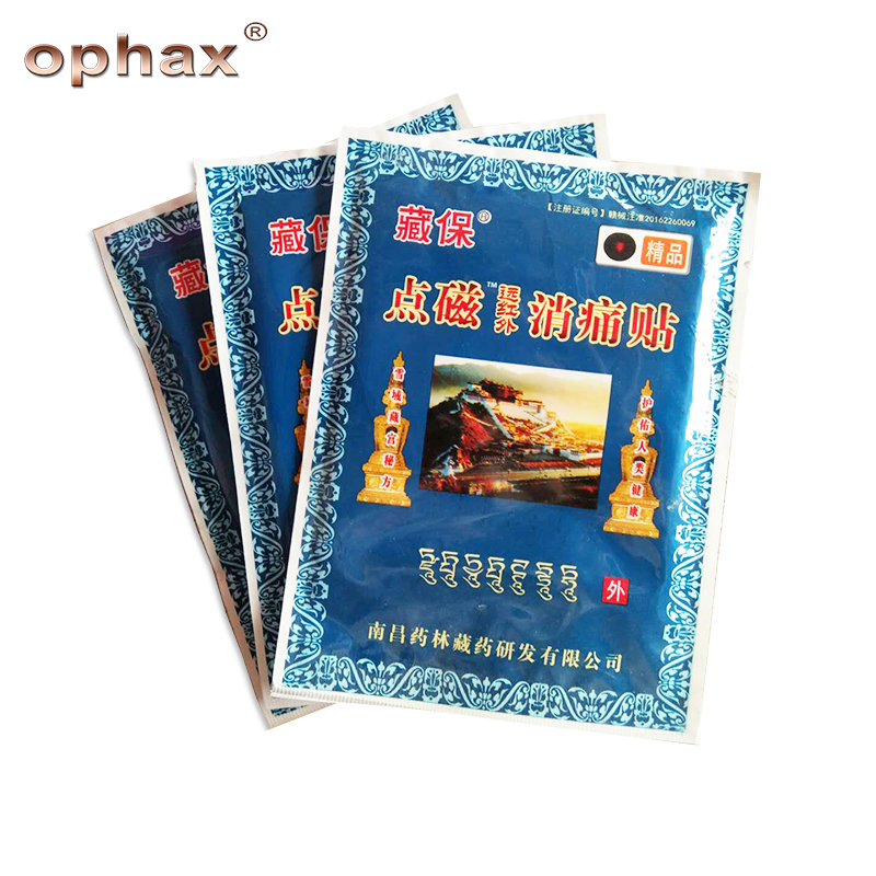 OPHAX 6pcs/bag Chinese Herbal Pain Patch Medical Plasters For Rheumatism Shoulder Knee Muscle Back Pain Relieving Patch Health