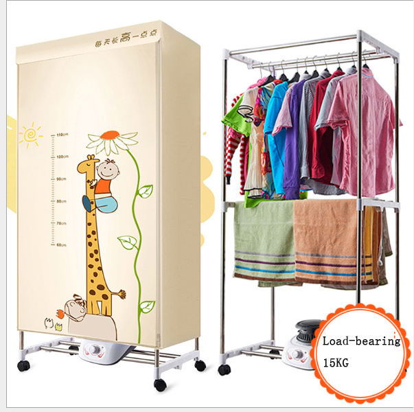 clothes Dryer family multi-functional heater hotel supplies 15KG  Anti-moisture mildew removal sterilization  clothes Dryer family multi-functional heater hotel supplies 15KG  Anti-moisture mildew removal sterilization