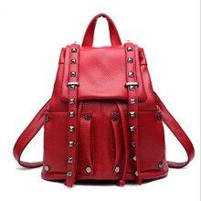 Крутой Уокер модные заклепки Для женщин рюкзак с Для женщин кожаный рюкзак Повседневное Школьные сумки Рюкзаки для подростков Обувь для девочек