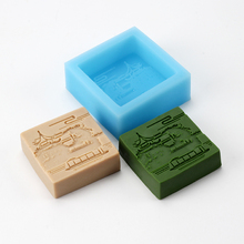 цены Nicole Silicone Soap Mold Square Shape with Chinese Painting Pattern for Natural Handmade Chocolate Candy Mould
