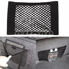 Car Back Rear Trunk Seat Elastic String Net Mesh Car Trunk Storage Bag Cargo Organizer Storage