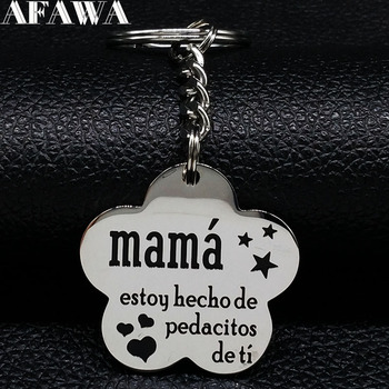 2019 Fashion Mama Stainless Steel Key Chains for Women Flower Letter Silver Color Keychain Jewelry Gift dia de la madre K77362B