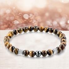Tiger Eye Natural Beads Bracelet
