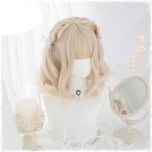 Image 2 - 일본 코스프레 그라디언트 옹 브르 가발 여자 로리타 공주 소녀 매일 짧은 곱슬 머리 합성 머리 + 가발 모자
