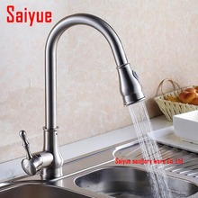 Горячая и холодная вода вытащить раковину кран – на бортике никель матовый спрей кухня смеситель