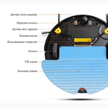 Robot Vacuum Cleaner with Water Tank,Wet&Dry,TouchScreen,Big Mop