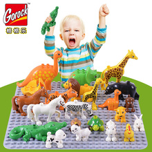 Animal Model Figures Blocks Big Building Block Compatible Legoe Duploe Elephant Monkey Educational Toys For Children Brinquedos