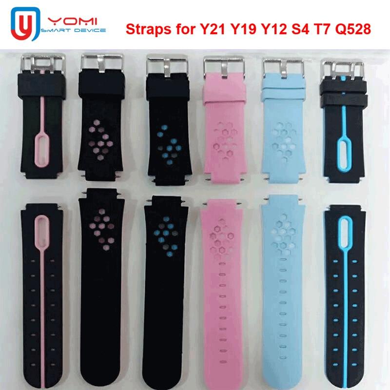 Заменить Смарт-часы ремешок для Y21 S4 Y19 Q528 S4 T7 детская gps трекер Smartwatch ремень силиконовый ремень смарт-Аксессуары