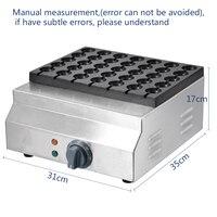 1 قطعة FY 35D 35 ثقوب 110 فولت/220 فولت التجارية الكهربائية فرن البيض آلة السمان البيض فرن الخبز-في صناع بسكويت الوافل من الأجهزة المنزلية على