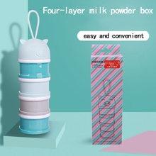 4 уровневый мультяшный стиль портативный контейнер для молока