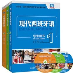 3 pçs/set Chinês Espanhol livro Tutorial livro Espanhol prático livro com CD para Chlildren Moderna-volume 1/2 /3 (nova edição)