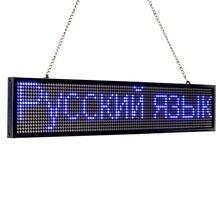 50 см светодиодный модуль экрана p5 синий светильник для телефона
